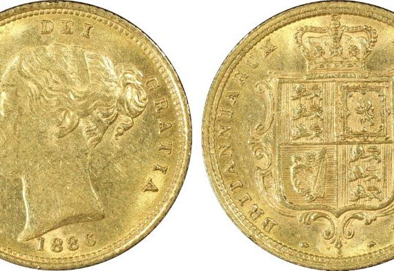 1886s Young Head Shield Half Sovereign