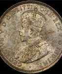1912 Florin PCGS MS62 - Outstanding