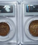 1959 Melbourne PROOF Penny PCGS graded PR62RB. Scarce with red