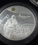 2005 Peacekeepers Set of 5 x 2 oz Silver Coins