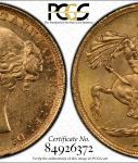 1879S MS61