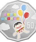 2016-50c-coloured-frosted-uncirculated-play-school-humpty_rev